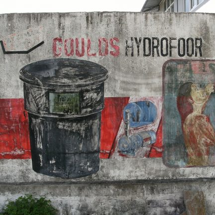 1280px-paramaribo_old_ad_on_the_wall
