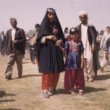afghanistan_1961_woman_and_girl