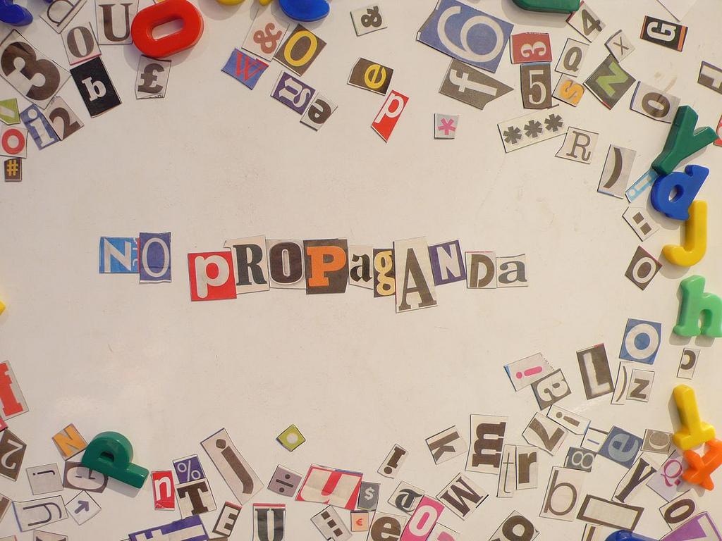 Περί ενημέρωσης και προπαγάνδας