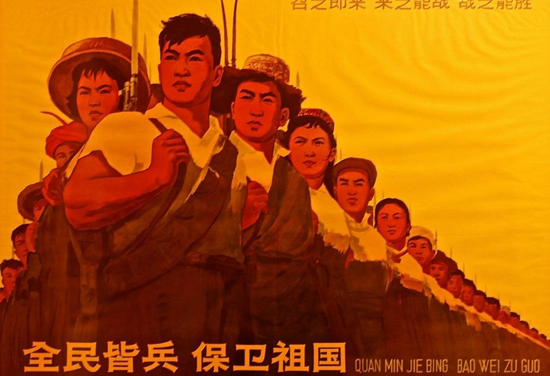 Προπαγανδιστικές αφίσες των δύο πολέμων