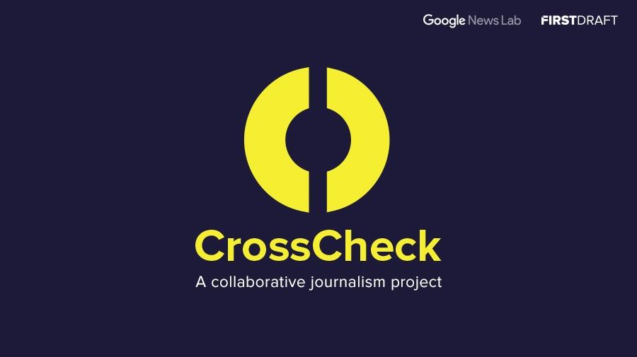 Συμμαχία για την καταπολέμηση των ψεύτικων ειδήσεων