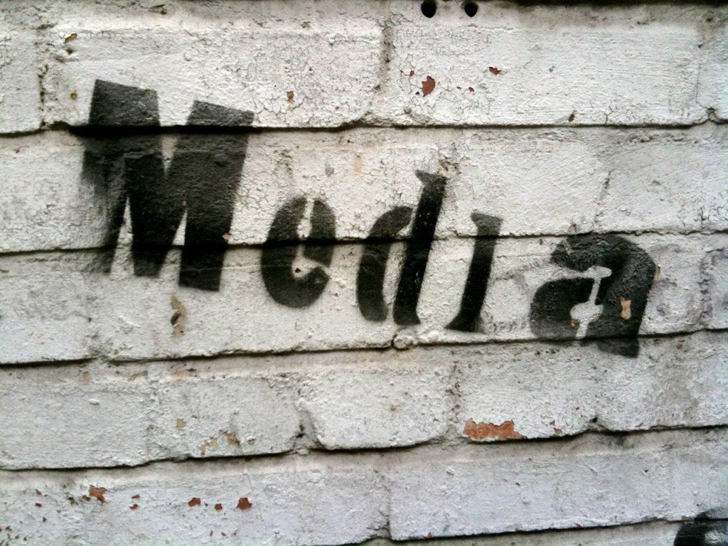 Σύγχρονες Δημοσιογραφικές Σπουδές στο Ελληνικό Ανοικτό Πανεπιστήμιο