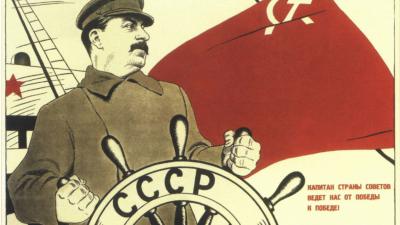 """Η προσπάθεια της Μόσχας για """"παρεμβολές"""" στις ΗΠΑ ξεκίνησε 80 χρόνια πριν"""