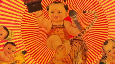 Κίνα-ΗΠΑ: Ψυχρός (εμπορικός) Πόλεμος: Τι σημαίνει για τον κόσμο;