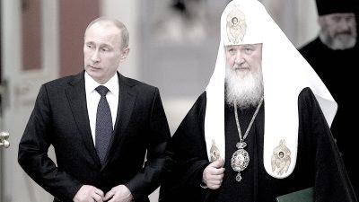 Ο πόλεμος των (εκκλησιαστικών) θρόνων ή μια γεωπολιτική μάχη Ανατολής – Δύσης