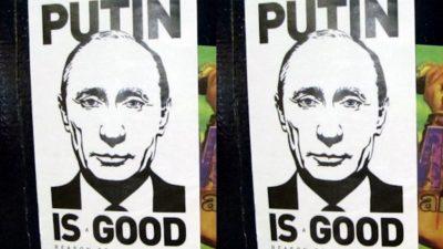 Βλαντισλάβ Σουρκόφ: Μετά τον Πούτιν ο πουτινισμός.