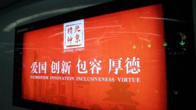 Η Κίνα και οι ελληνοκινεζικές σχέσεις στα ελληνικά ΜΜΕ